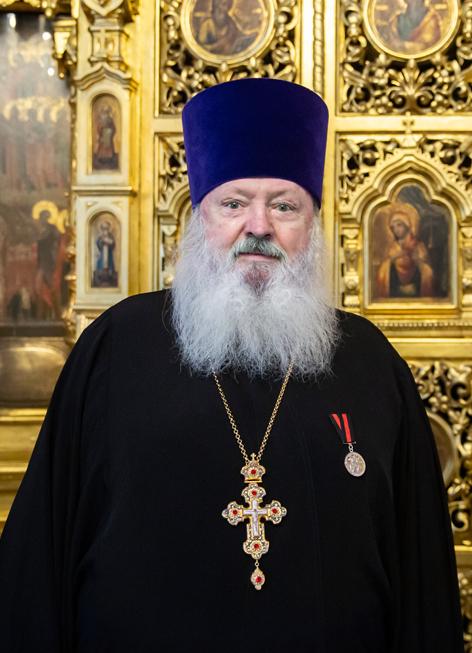 Протоиерей Владимир Александров