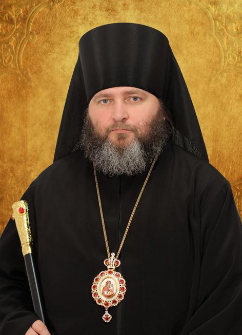 Епископ Вениамин