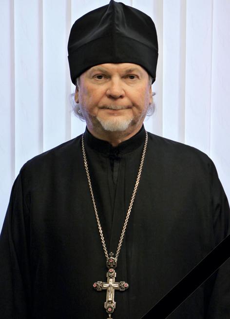 Протоиерей Владимир Верига
