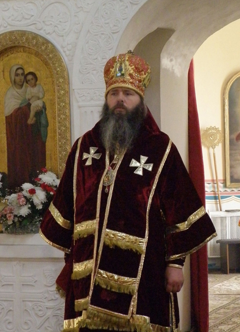 Схиепископ Дятловский Петр